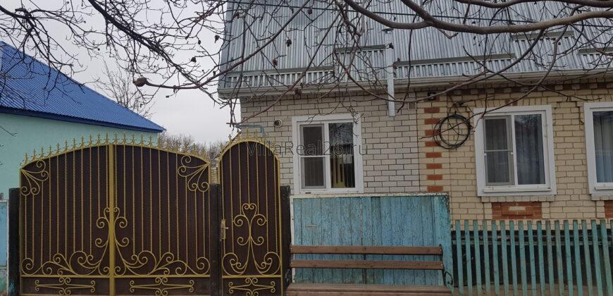 Дом с ремонтом.