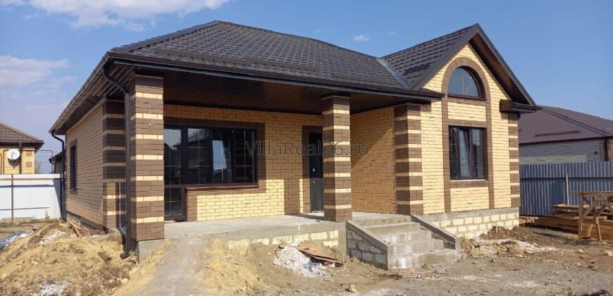 Новый современный дом 2020 г.постройки