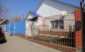 Продаётся дом в центре города
