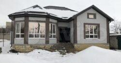 Продаётся отдельно стоящий дом по улице Гоголя